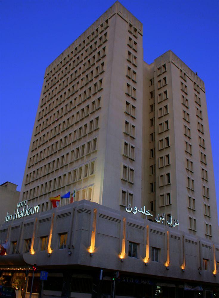 Hotel yadis ibn khaldoun tunis compar dans 4 agences for Chaine hotel pas cher en france